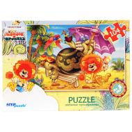 упаковка игры Пазл Львенок и черепаха 104 элемента Step Puzzle