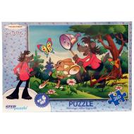 упаковка игры Пазл Ну, погоди! 260 элементов Step Puzzle