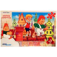 упаковка игры Пазл Малыш и карлсон 24 элемента макси Step Puzzle
