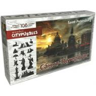 упаковка игры Деревянный фигурный пазл Санкт-Петербург Citypuzzles
