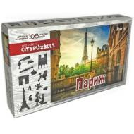упаковка игры Деревянный фигурный пазл Париж Citypuzzles