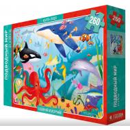 упаковка игры Карта-пазл «Подводный мир» 260 деталей 47х33 см