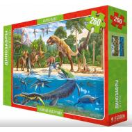 упаковка игры Карта-пазл «Динозавры» 260 деталей 33х47 см