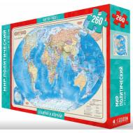 упаковка игры Карта-пазл «Мир Политический» 260 деталей 33х47 см