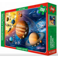 упаковка игры Карта-пазл «Солнечная система» 260 деталей 33х47 см