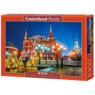 упаковка игры Пазл «Исторический музей. Москва» 1000 элементов