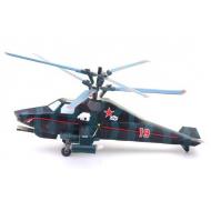 упаковка игры Модель Вертолет Умная бумага
