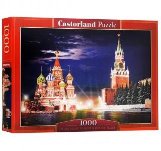 Пазл Красная площадь Москва 1000 элементов Castorland