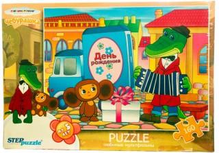 Пазл Чебурашка 160 элементов Step Puzzle