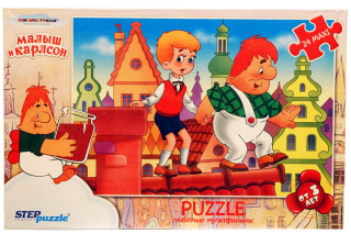 Пазл Малыш и карлсон 24 элемента макси Step Puzzle