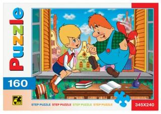 Пазл Малыш и Карлсон 160 элементов Step Puzzle