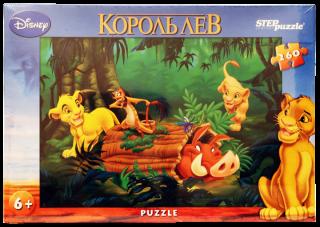 Пазл Король Лев 260 элементов Step Puzzle