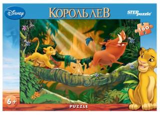 Пазл Король Лев 160 элементов Step Puzzle