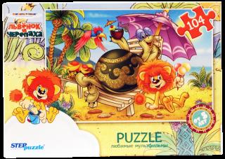Пазл Львенок и черепаха 104 элемента Step Puzzle