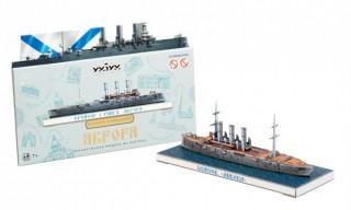 Крейсер 1 ранга Аврора Санкт-Петербург в миниатюре