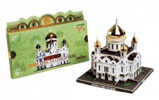 Храм Христа Спасителя. Москва в миниатюре