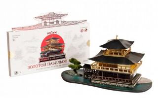 Золотой павильон. Япония в миниатюре