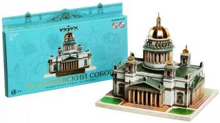 Исаакиевский собор. Санкт-Петербург в миниатюре