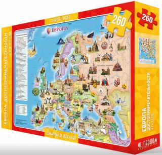 Карта-пазл «Европа. Достопримечательности» 260 деталей 33х47 см