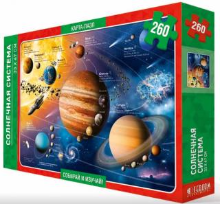 Карта-пазл «Солнечная система» 260 деталей 33х47 см