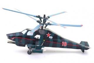 Модель Вертолет Умная бумага