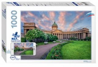 Пазл Санкт-Петербург 1000 элементов Step Puzzle