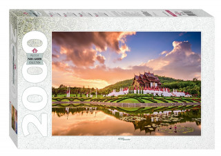 Пазл Тайланд. Чиангмай. Королевский парк 2000 элементов